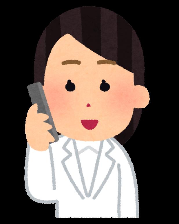 hyoujou_doctor_phone_woman1_smile