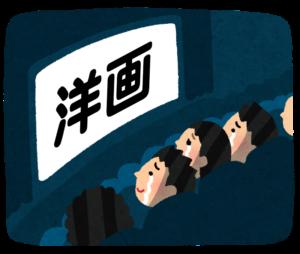【洋画編】言語聴覚士が選ぶ、リハビリにも活きる傑作映画10本