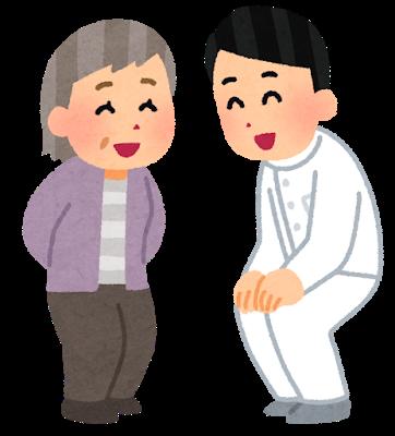medical_otoshiyori_kagamu_man