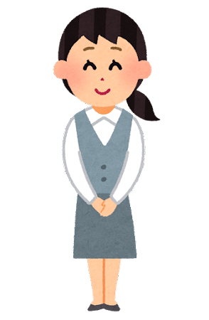 job_jimu_woman