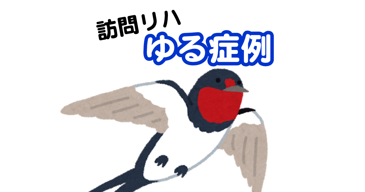 yurusyourei-eyeb