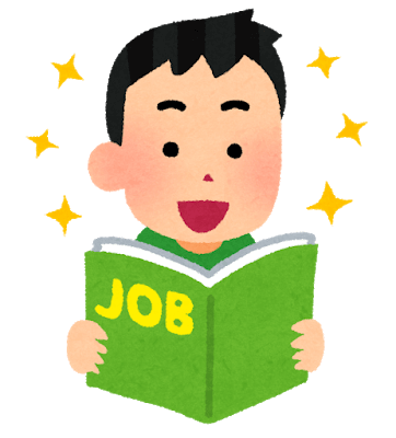 job_kyuujin