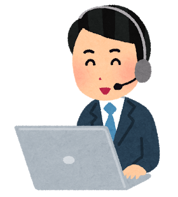 job_telephone_operator_man