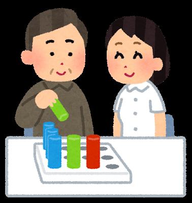 medical_sagyou_ryouhoushi