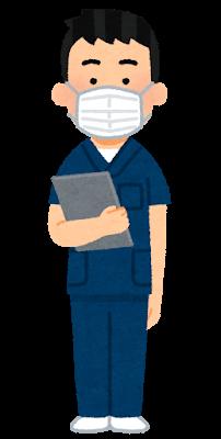 medical_scrub_man_darkblue