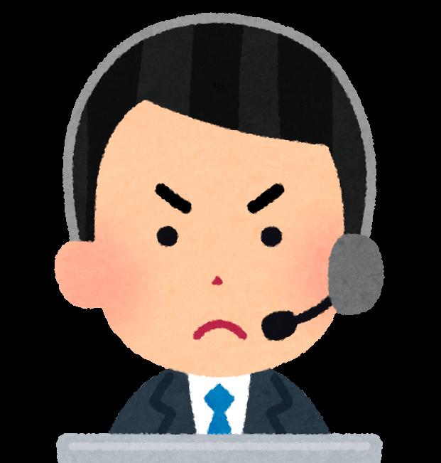 operator_man2_angry