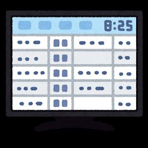 timecard_digital_pc