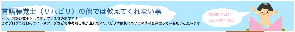 st-momonosuke