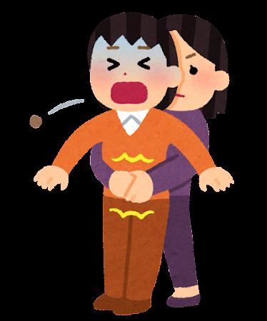 medical_ibutsujokyo_fukubutsukiage-1
