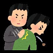 medical_ibutsujokyo_haibukouda-1